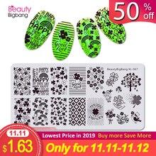 Beautybigbang St Patricks Day Nail Stamping Plates Nail Art carimbo de unha for Nail Polish Stamping