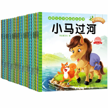 80 Volume / Set Children's Fairy Tale Bedtime Story Book 0-6 Years Old Early Education Enlightenment Picture Book Back To School 100 ideas for early years practitioners school readiness