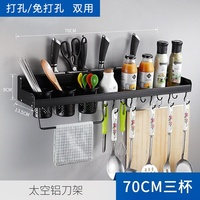 Knife Rack Wall Storage Steel Magnetic Tool Holder Bar Bamboo Magnetic Holder Knives Double Cuisine Wood Knife CRW800C 3