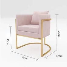 Nordic Simple Office Single Sofa Modern Minimalist Nail Salon Reception Lounge Area Light Luxury Business Chairs Customized