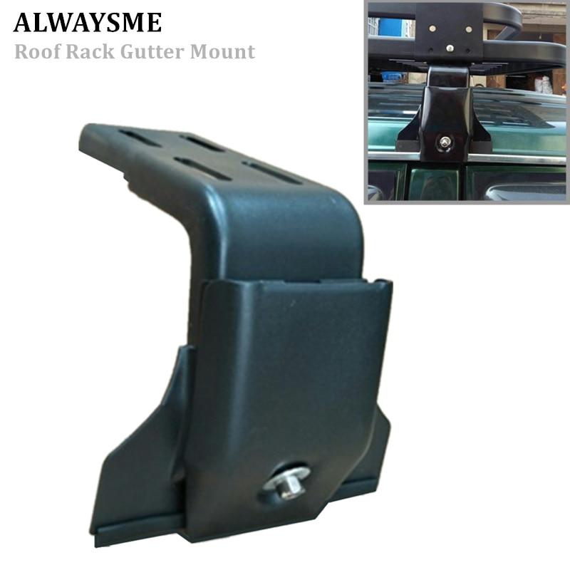 alwyasme universal roof rack gutter mount adapter