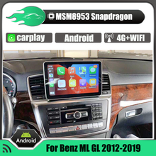 2 Din Android car radio for Benz ML GL 2012 2013 2014-2019 car GPS navigation head unit DVD multimedia player stereo recorder cheap CN(Origin) Double Din 4*60W JPEG DVD-RAM Video CD DVD-R RW 1920*720 Mobile Phone MP3 Players Cassette Player Radio Tuner