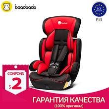 Asiento de coche de niño Baaobaab para grupo de sillón de bebé 1/2/3 (9-36 kg) asiento de seguridad de cinco puntos con arnés de bebé 9 meses-12 años