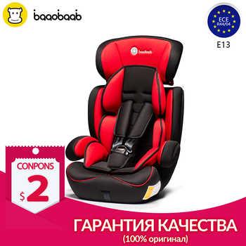 Baaobaab Kind Auto Sitz für Baby Sessel Gruppe 1/2/3 (9-36 kg) fünf-Punkt Kabelbaum Baby Booster Sicherheit Sitze 9 Monate-12 Jahre