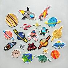 20 видов стилей космическая планета Parches вышивка железные нашивки для одежды DIY земля одежда с ракетой НЛО Наклейки Аппликации Cxbt002