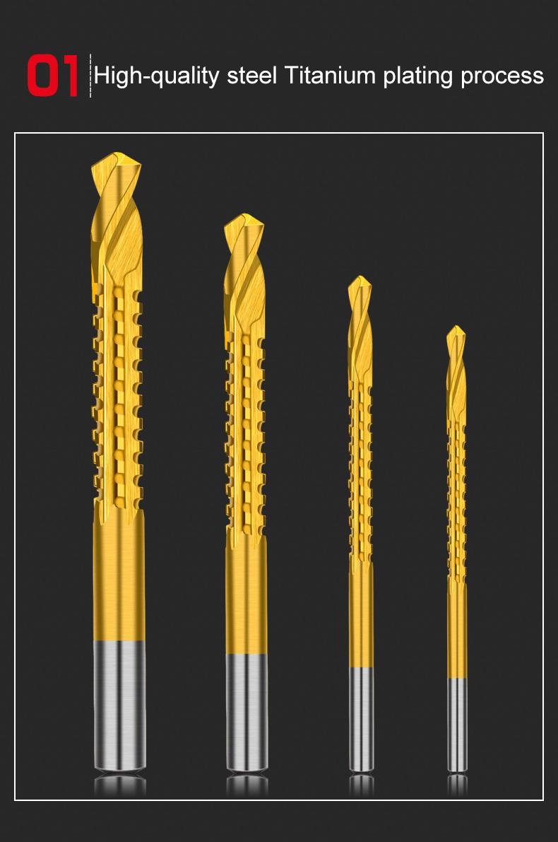 Набор зубчатых спиральных сверл 6 шт многофункциональные спиральные