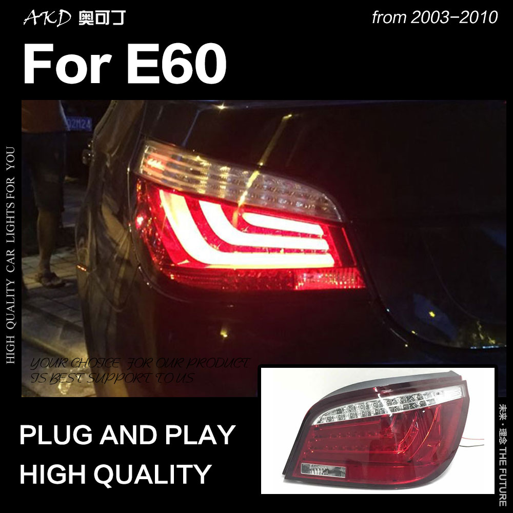 AKD style de voiture pour BMW E60 feu arrière 2003-2010 523i 525i 530i feu arrière LED DRL Signal dynamique frein arrière accessoires auto