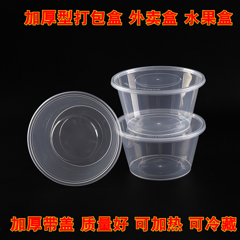Circle Disposable Lunch Box Plastic Bowl Thick Transparent Take-out Container Fast Food Bento Soup Bowl Disposable Packaged Bowl