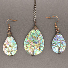 FYJS Unique Copper Plated Wire Wrap Abalone Shell Pendant Water Drop Necklace Dangle Earrings Tree of Life Jewelry Sets