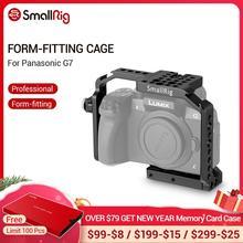 Клетка SmallRig G7 для фотоаппарата Panasonic Lumix с кабелем HDMI + Холодный башмак + направляющая Nato 1779