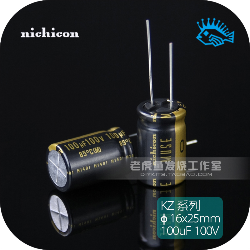 10 pcs new fever <font><b>audio</b></font> electrolytic capacitor 100uF <font><b>100v</b></font> KZ MUSE full range Nichicon Japanese original authentic image
