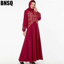 BNSQ Shopping Pakistan Indian Dress Sari Sale Women Saree New European Evening Fashion Luxury Embroidery Slim Swing