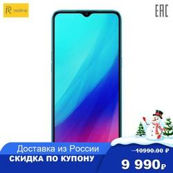 Смартфон Realme RMX2020 (realme C3) 3+64 Гб (NFC)