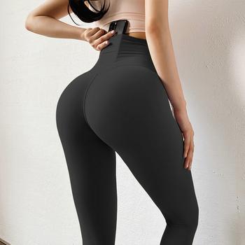 SOISOU nowe rajstopy damskie spodnie do jogi legginsy bez linii zakłopotania ukryta kieszeń jednokolorowe bezszwowe damskie spodnie sportowe Nude tanie i dobre opinie CN (pochodzenie) Elastyczny pas NYLON spandex WOMEN Dobrze pasuje do rozmiaru wybierz swój normalny rozmiar Yoga Spodnie do kostek