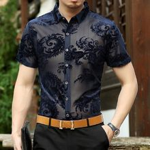 Summer New Sexy Mens See Through Floral Embroidery Caual Slik Shirt Hollow Out Short Sleeve Party Clubwear Shirts Man Top Camisa(China)