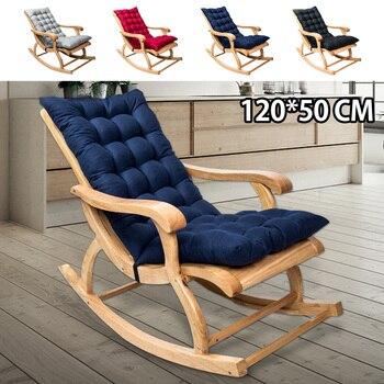 Seat Back Cushion Pad Non-Slip Rocking Chair Cushions Pillow Soft Home Garden Patio Outdoor Cushions Pads Foldable Mat 120x50CM