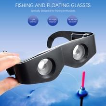 Портативный Стеклянный стиль черный телескоп и лупа для рыбалки бинокли для похода рыболовные аксессуары Прямая Новые горячие# N