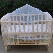 Сетка москитная для детской кроватки Складная портативная сетка