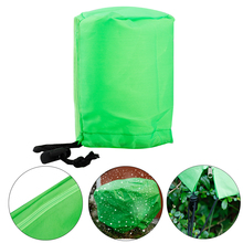 Plant Cover Warm Worth Frost Blanket Shrub Jacket Horticultural Antifreeze Bag Tree  3D Round Protection