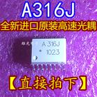 5PCS A316J HCPL-316J...