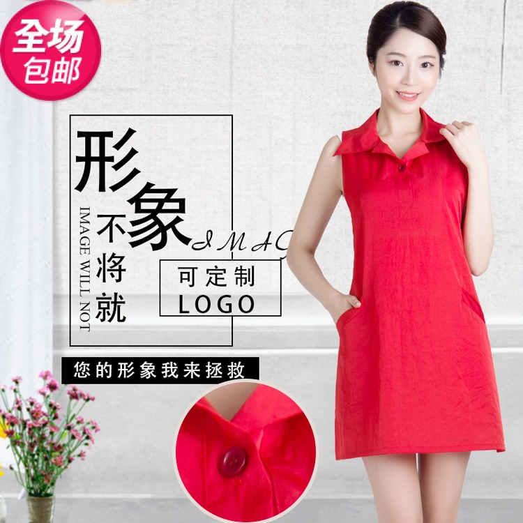 New Korean Version Of Special Apron For Hairdressing, Hairdressing And Nail Salon