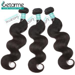 Image 1 - Body Wave Human Hair Bundles Brazilian Hair Weave Bundle Can Order 100% Remy Hair Extensions Can Buy 1/3/4 Bundles Gaterme hair