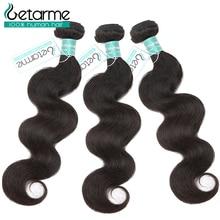 Ciało fala wiązki ludzkich włosów brazylijski włosy wyplata wiązki można zamówić 100% doczepy z włosów typu Remy można kupić 1/3/4 zestawy Gaterme do włosów