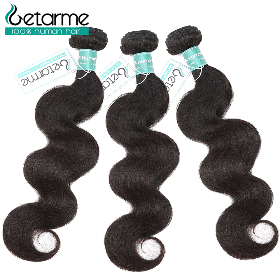 Getarme Hair Brazilian Hair Weave Bundles Body Wave 100% Human Hair 3 Bundles Human Hair Extensions Remy Meche Bresilienne