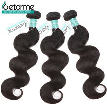 Getarme Hair Brazilian Weave Bundles Body Wave 100% Human 3 Extensions Remy Meche Bresilienne
