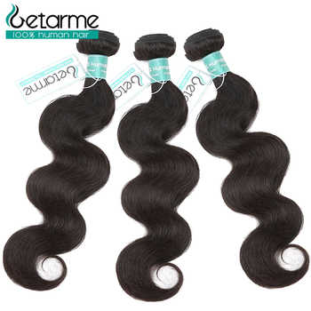 Getarme Hair Brazilian Hair Weave Bundles Body Wave 100% Human Hair 3 Bundles Human Hair Extensions Remy Meche Bresilienne - DISCOUNT ITEM  48% OFF All Category