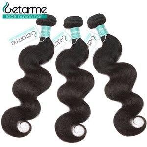 Getarme cabelo brasileiro tecer pacotes de cabelo onda do corpo 100% cabelo humano 3 pacotes extensões do cabelo humano remy meche bresilienne