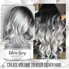 Smoky cinza estilo punk creme de cabelo luz prata cinza avó cinza tintura de cabelo cor unissex cor da tintura de cera de cabelo creme de cabelo tslm1