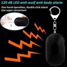 Кнопка аварийной сигнализации+ светодиодный фонарик сигнализации для самозащиты Многофункциональная кнопка тревоги анти-подложка