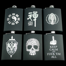 YOOAP 8 Ounce Stainless Steel Black Whiskey Vodka Hip flask Portable Flagon Alcohol Bottle  for gift
