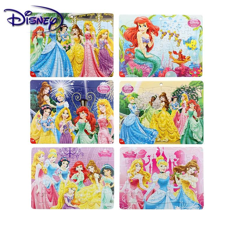 Disney 40 Piece Puzzle Princess / Ice Princess Box 3-5 Years Puzzle Puzzle Children Gift Puzzle Random Pattern