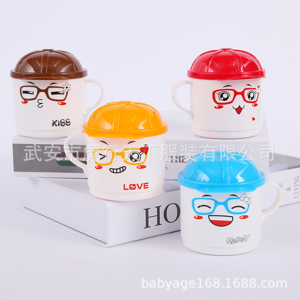 Children Cup Milk Cup Cartoon Hooded Drink Water Plastic Cup BABY'S Training Cup Sippy Cup Juice Cup