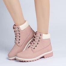 Женские камуфляжные ботинки на плоской подошве теплые Осень