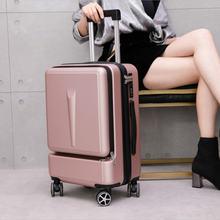 Ультралегкие мужские чемоданы на колесиках для женщин и мужчин