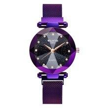 New Fashion Bright Star Magnet Watch Trend Waterproof Korean Version of the Quartz Watch Women's Watch burst models men s quartz watch trend of the third needle waterproof leather strap