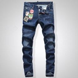 Stretch D2 Jeans Lengte van Jong Bedelaars in Herfst en Winter