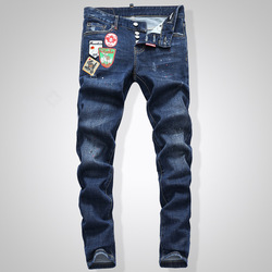 Stretch D2 Jeans Length of Young Beggars in Autumn and Winter