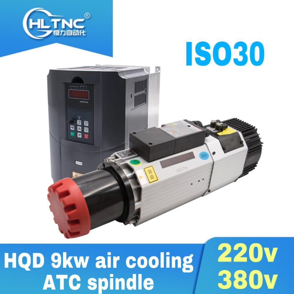Cnc Spindel Motor Gratis Verzending Hqd 9kw Luchtkoeling Atc Spindel 220V/380V 24000Rpm ISO30 Houder onafhankelijke Ventilator Voor Cnc Router|Werktuig Machines|   - AliExpress