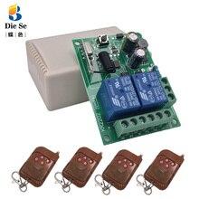 433mhz universal controle remoto para portão garagem ac 110v 220v 2ch relé módulo receptor e 4 botão controle remoto rf interruptor