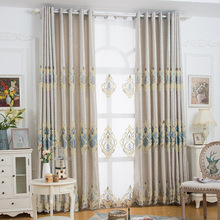 European Style Chenille Jacquard Curtains for Living Dining Room Bedroom Embroidered Blackout Curtain Cloth wholesale high precision european style jacquard curtain fabric for living room bedroom blackout thermal insulation curtain