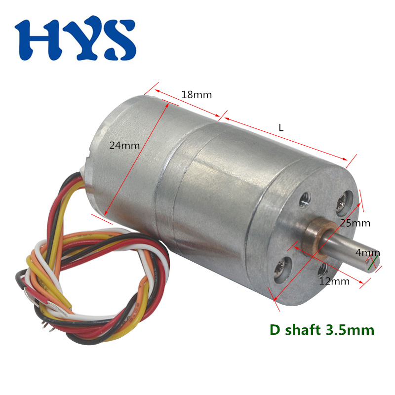 HYS Brushless DC 12 Volt 24V Gear Motor Electric Motor Reducer Bldc 12V Micro Motors DC 12 V High speed 1977rpm self lock toys