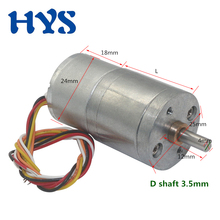 HYS Brushless DC 12 Volt 24V Gear Motor Electric Motor Reducer Bldc 12V Micro Motors DC 12 V High speed 1977rpm self lock toys bringsmart r2430 dc micro brushless motor 12 volt 6000rpm mini high speed motor with brake high precision low noise bldc