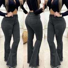 Wepbel Streetwear Denim Trousers Jeans High Waist Sexy Slim Fit Flared Denim Pants Women Summer Skinny Summer Ladies Jeans