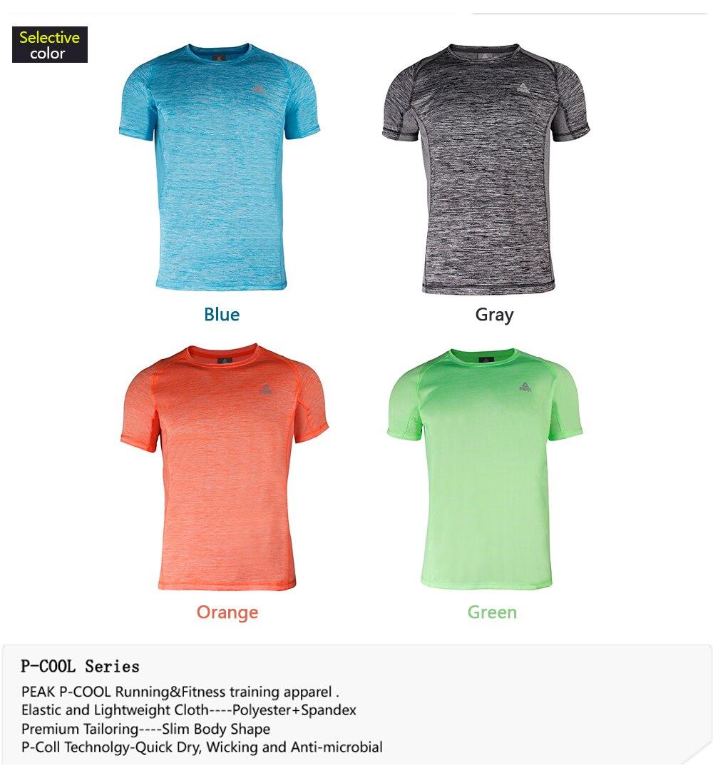 Peak ανδρικό μπλουζάκι εφαρμοστό για γυμναστήριο και σπορ msow
