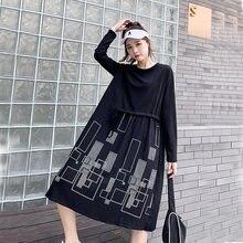 Осеннее платье размера плюс с круглым вырезом и завязками на
