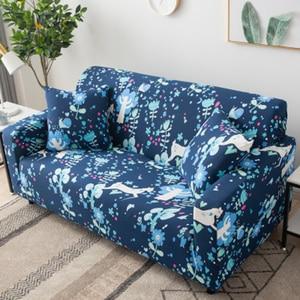 Image 5 - Crianças antiderrapantes da espuma da parte inferior elástica, tela do jacquard do elastano sofá protetor da mobília do slipcover da capa do sofá do estiramento macio com